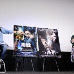 『毒戦 BELIEVER』公開前夜祭・上映イベントレポ&ムービングポスター公開