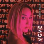 S.E.S パダ、新曲「OFF THE RECORD」でカムバック