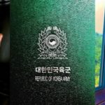 BIGBANG G-DRAGON、軍隊時代の思い出の写真公開