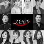 SUPER JUNIOR キュヒョン、ミュージカル次期作は来年1月公演の「笑う男」に!SG WAMMABEイ・ソクフン、EXOスホ、パク・ガンヒョンも出演