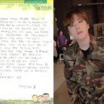 軍入隊中のFTISLANDイ・ホンギ、直筆の手紙で近況公開!ホンギあての手紙送付先住所も公開