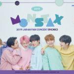 MONSTA X、チケットソールドアウト続出のファンコンサートが待望の映像化「MONSTA X 2019 JAPAN FAN CONCERT 【PICNIC】」Blu-ray&DVD