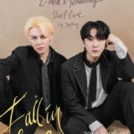 NTBからのユニット エルミン&ソウン一日消防署長に任命!「NTB L.MIN&SEOWOONG DUET LIVE in JAPAN -Fall In Love-」11月開催