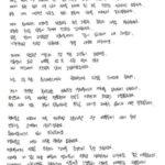 MONSTA X ウォノ直筆の手紙でファンにメッセージ…メンバーに申し訳ない