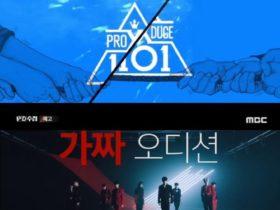 MBC「PD手帳」