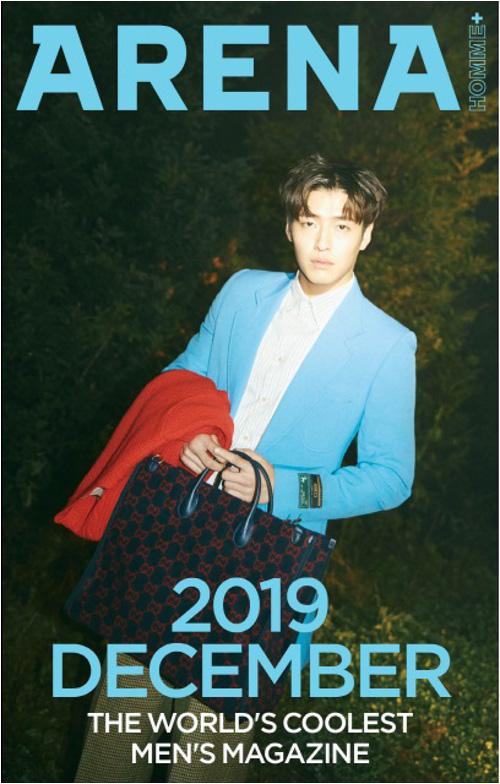 韓国雑誌 ARENA HOMME+(アレナ オンム プラス) 2019年12月号 カン・ハヌル表紙