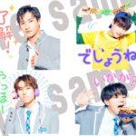 あの練習生35人が、スタンプになってあなたのスマホに!『PRODUCE101 JAPAN』LINEクリエイターズスタンプ発売に