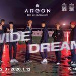 ARGON(アルゴン)「ARGON 2019 4th JAPAN LIVE -WideDream -」12月3日からスタート!オフィシャルレポートも到着