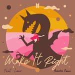 防弾少年団(BTS)、本日(8日)「Make It Right」のアコースティックリミックスを発表!