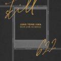 CNBLUEジョン・ヨンファ、12月7と8日にソウルで単独コンサート「STILL 622」開催!