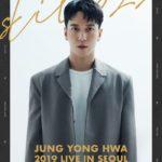 CNBLUE ジョン・ヨンファ、初の単独アジアツアー「STILL 622」開催決定!
