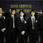 PENTAGON、「2019 大韓民国ボランティア大賞」で本賞を受賞!