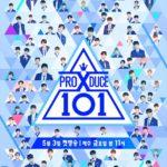 「PRODUCE X 101」投票操作疑惑の捜査で10人立件、番組に参加した練習生への聴取も明らかに…