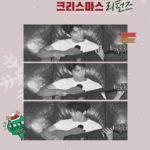 2PM テギョン、12月にファンミーティング「2019 寂しいオクキャットのクリスマスリターンズ」開催