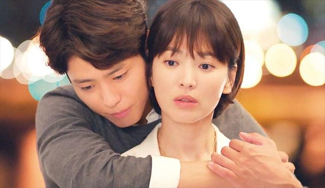 韓国ドラマ「ボーイフレンド」