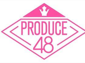 「PRODUCE48」