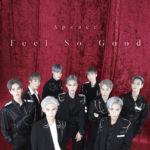 Apeace オフィシャルインタビュー到着!11月20日Newシングル「Feel So Good」リリース、そして50回目のワンマンライブも目前!!
