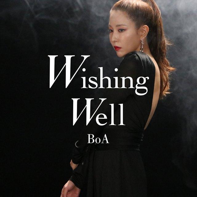 BoA「Wising Well」
