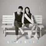 チョンハ&ポール・キムのコラボデュエット曲「Loveship」、音源チャート1位獲得!