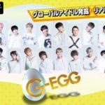 ユナク&Y-crew がプロデューサーの「G-EGG」、2月2日よりAbemaTVで放送決定!