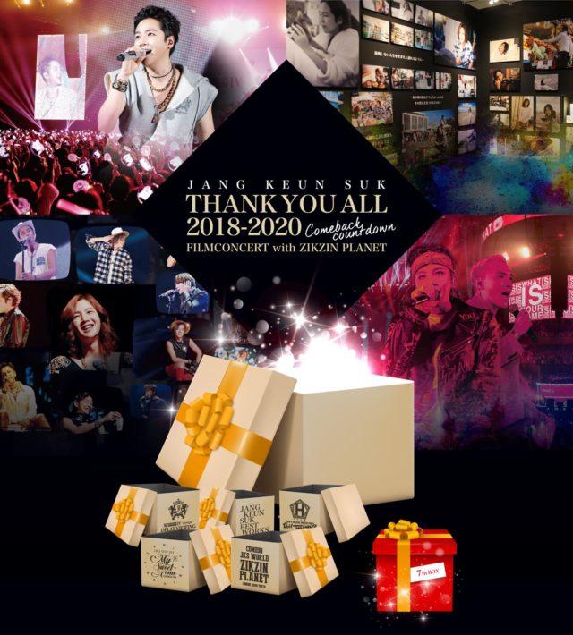 """チャン・グンソク『JANG KEUN SUK comeback countdown """"THANK YOU ALL 2018-2020""""』"""