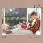 キム・ジェファン、2月2日にニューシングル「アンニョン」をリリース!