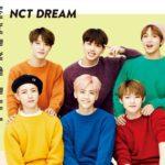 日本デビューせずに2/3付オリコン週間1位!NCT DREAMが史上初の快挙達成