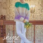 INFINITEソンギュ 日本公演限定フォトブック「SHINE ENCORE in JAPAN」発売&サイン会決定!