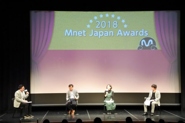 「2019 Mnet Japan Awards」