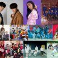 ジヒョク、ゴニル(from Funky Galaxy)、Golden Child、VERIVERY出演決定! 3/2(月)「Power of K Lab7 TOKYO LIVE supported byひかりTV」