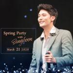 ソンフン来日公演、3月21日に開催決定!「Spring Party with Sunghoon」