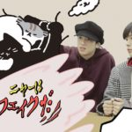 PENTAGON の WOOSEOK、ユ・ソンホ出演の猫バラエティ「ニャーはフェイクだ」4月より日本初放送決定!