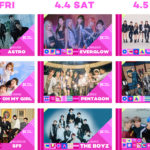 PENTAGON 、TOMORROW X TOGETHER、ASTRO他 「KCON 2020 JAPAN」第1弾ラインナップが決定!