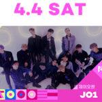JO1、 NATURE、A.C.E 出演 幕張メッセで開催! 『KCON 2020 JAPAN×M COUNTDOWN』第3弾ラインナップが決定