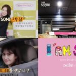 チョン・ソミ、単独リアリティ「I AM SOMI」のティーザー映像を公開