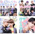 """3月4日(水)デビューのグローバルボーイズグループ """"JO1""""(ジェイオーワン)メンバー考案!LINE公式スタンプ発売に"""