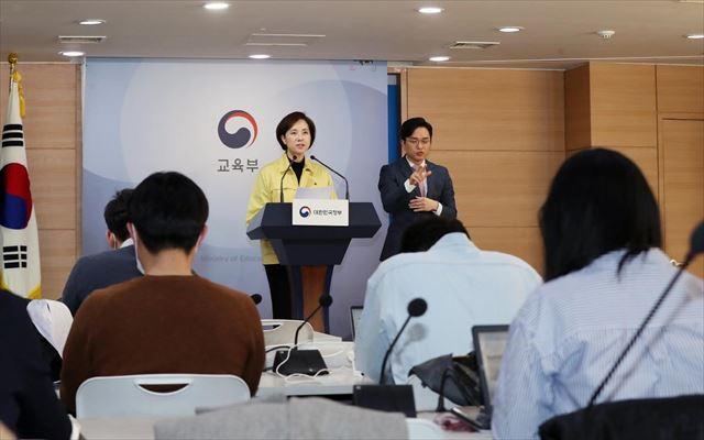 韓国全国の小・中・高校の新学期をさらに2週間延期、始業日は4月6日に