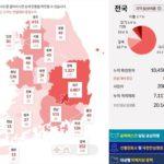 韓国の新型コロナ感染者数が50日ぶりに1日20人台に、大邱市は2月18日の最初の感染者発生から初めてゼロを記録