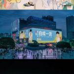 BIGBANGのG-DRAGON、中国の有名飲料ブランド「茶π」の広告モデルに抜擢!