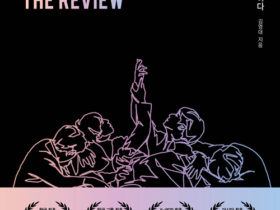 韓国語書籍 BTS : THE REVIEW BTSをレビューする