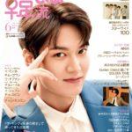 イ・ミンホが表紙&巻頭を飾る「韓流ぴあ」 6月号、5月22日(金)に発売へ
