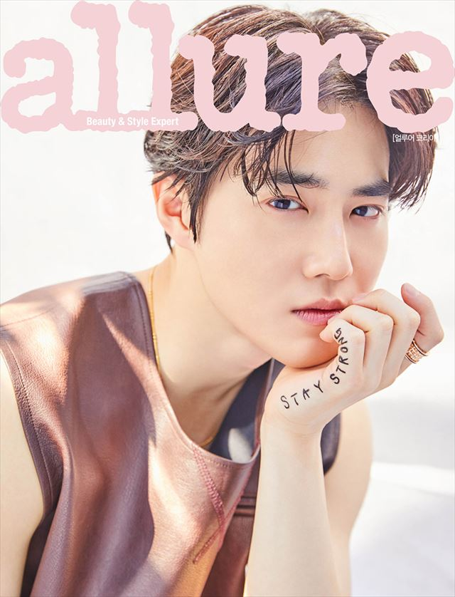 韓国雑誌 allure KOREA 2020年5月号