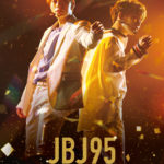 JBJ95 FC会員限定販売「JBJ 95 Starting JJAKKUNG Fanmeeting DVD」発売決定