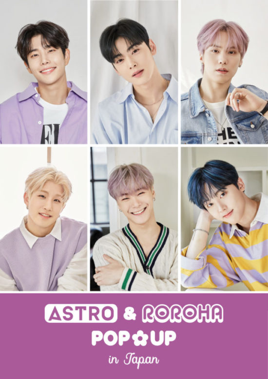 「ASTRO & ROROHA POP UP in Japan」
