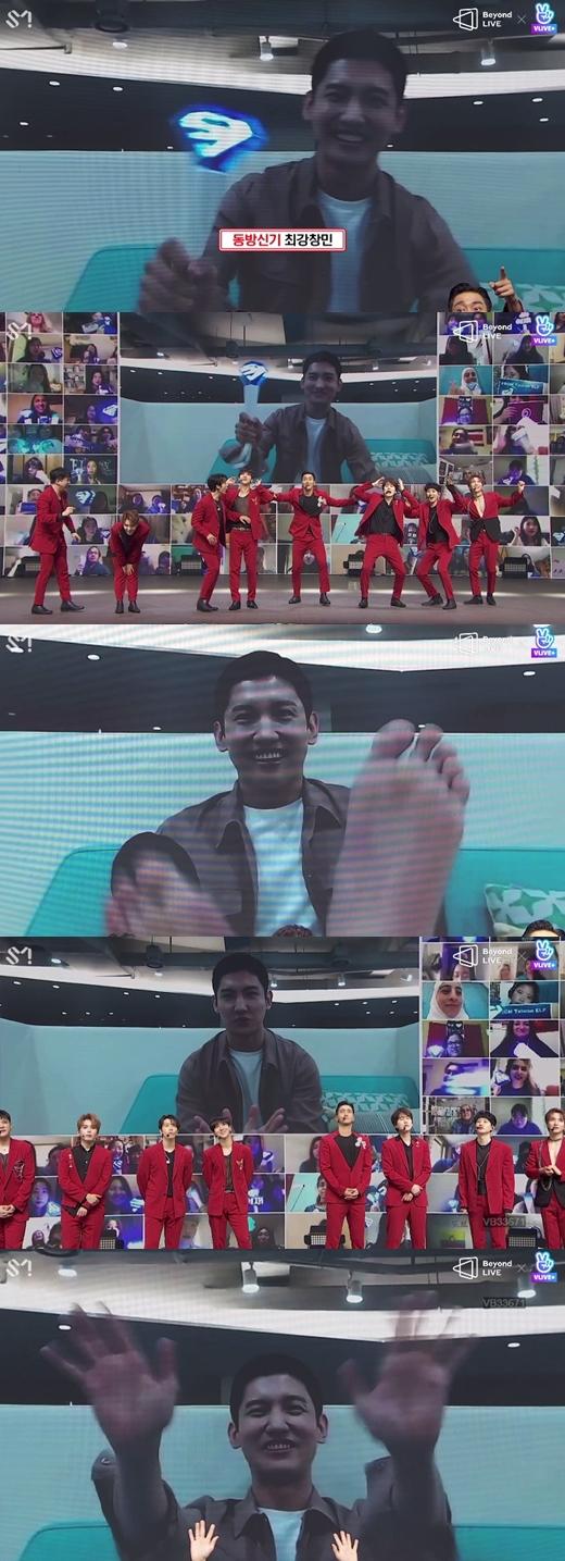 SUPER JUNIORのBEYONDライブに東方神起チャンミンが登場