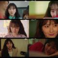 知英(ジヨン)、ドラマ「夜食男女」で自然な魅力を発揮、ロマンスへの期待高まる
