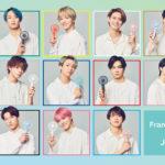 JO1がFrancfrancと日本の暑い夏を応援!『Fun Fun! Handy Fan!』6月10日(水)始動