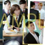 パク・ソジュン主演 韓国ドラマ『梨泰院クラス』オリジナル・サウンドトラック日本盤の詳細が発表に!V(BTS)の「Sweet Night」収録