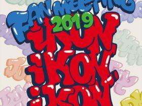 iKON FAN MEETING 2019