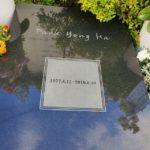 ジェジュン、今年も慕っていた故パク・ヨンハさんのお墓参りに